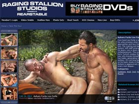 Welcome to Raging Stallion - gay hard action!